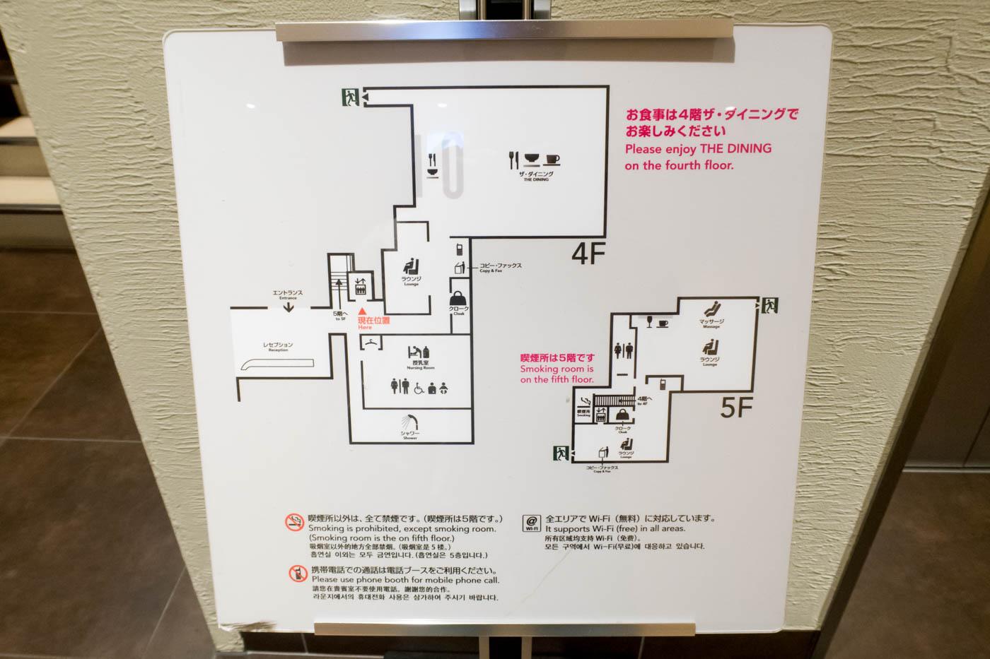 Map of JAL Sakura Lounge at Tokyo Haneda