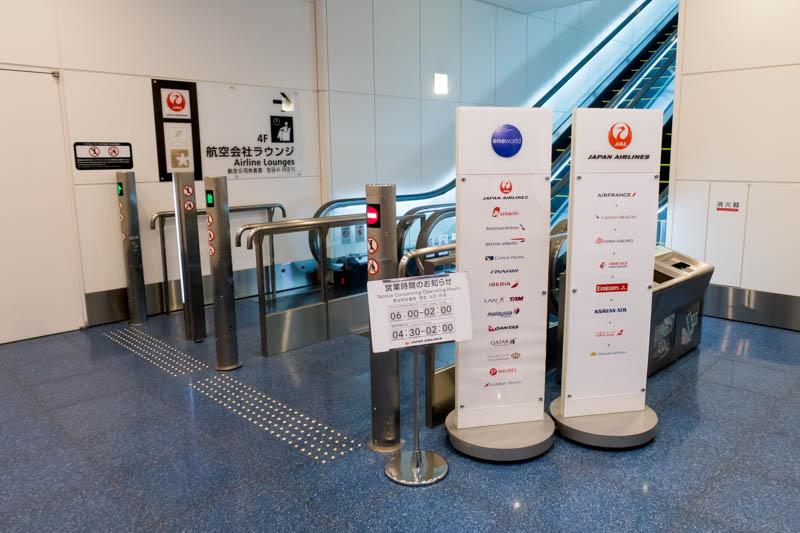 JAL Sakura Lounge Tokyo Haneda International