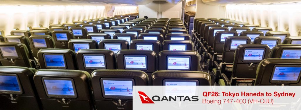 Flight Review: Qantas 747-400 Economy Class from Tokyo Haneda to Sydney