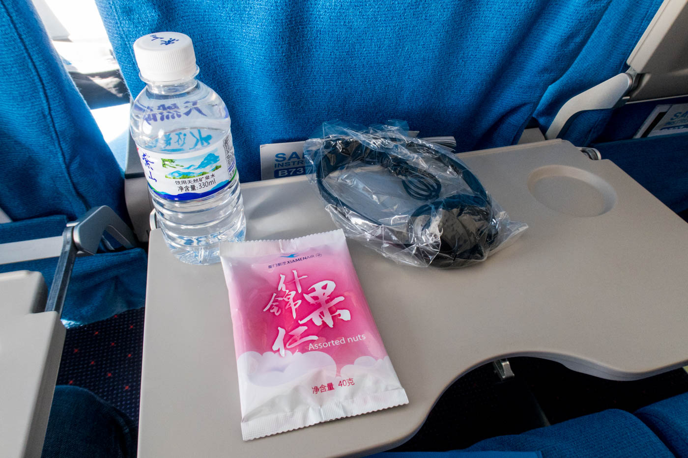 Xiamen Air Snack