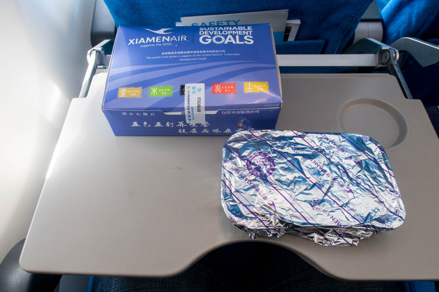 Xiamen Air Shorthaul Economy Class Meal