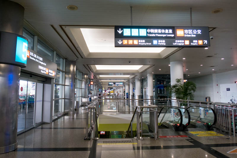 Xiamen Airport Landside