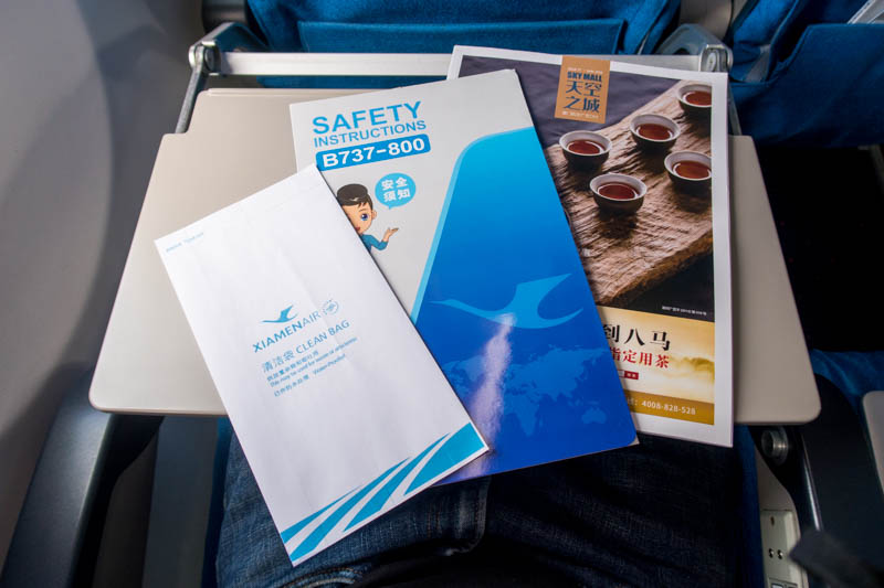 Xiamen Air In-Flight Magazine