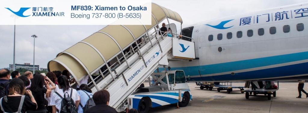 Flight Review: Xiamen Air 737-800 Economy Class from Xiamen to Osaka KIX