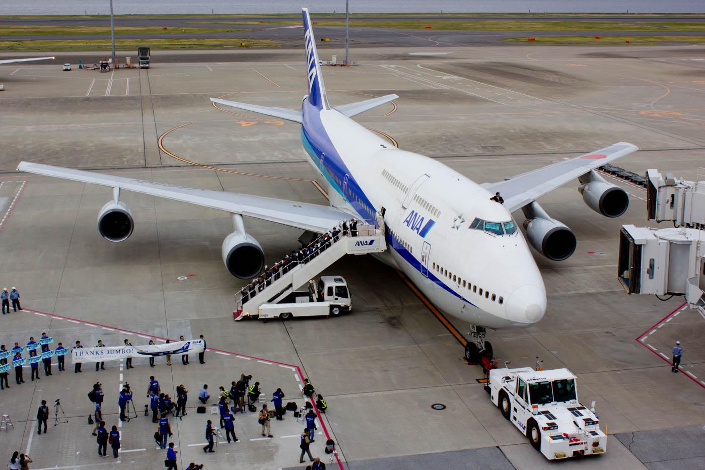 ANA Boeing 747-400 Retirement