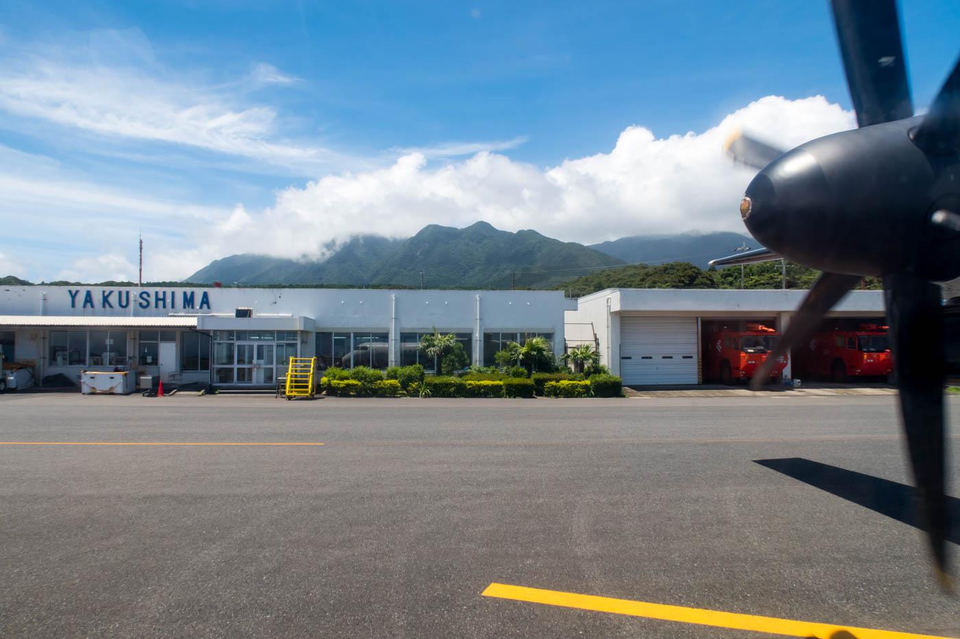 Yakushima Airport Terminal
