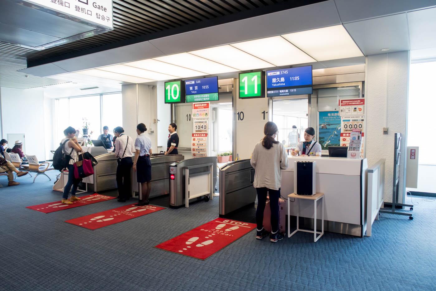 Kagoshima Airport Gate 11