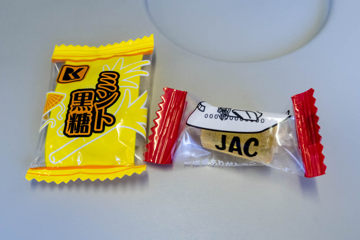 Japan Air Commuter Candies