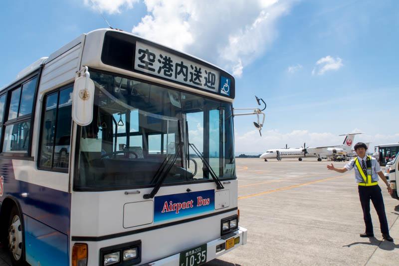 Kagoshima Airport Bus