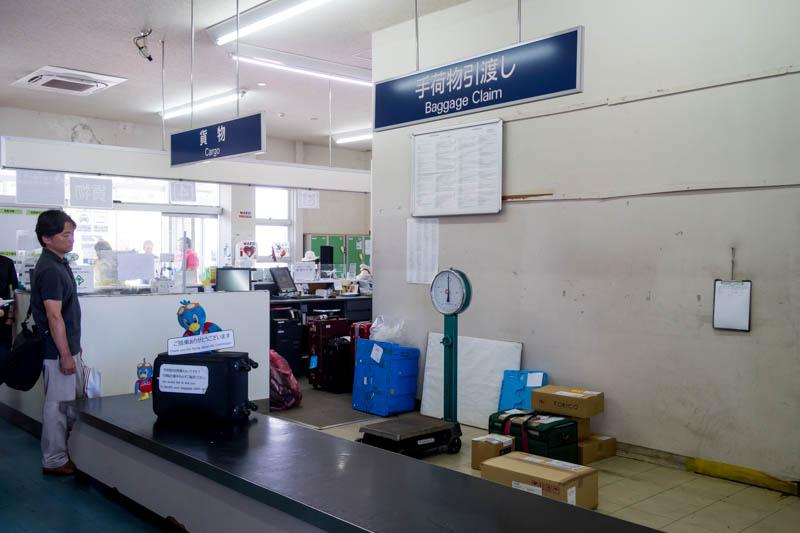 Yakushima Airport Baggage Claim