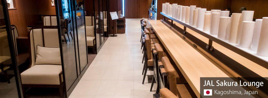 Lounge Review: JAL Sakura Lounge at Kagoshima