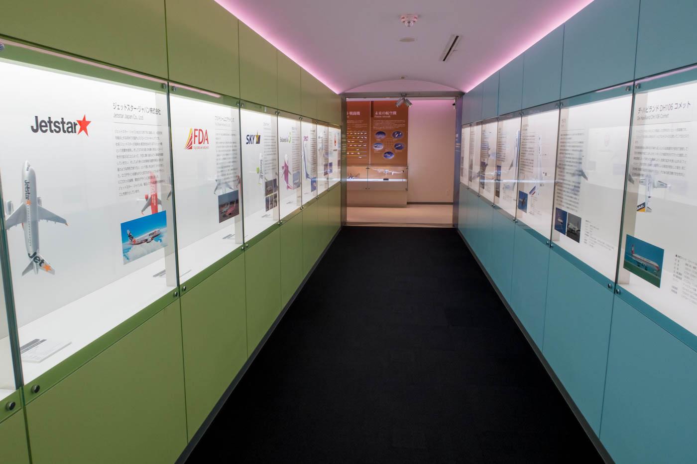 Kagoshima Airport Exhibition Hall