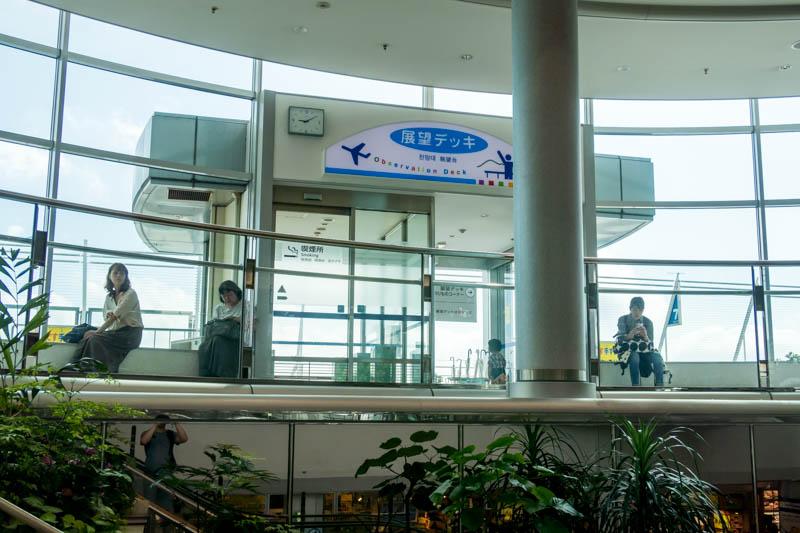 Kagoshima Airport Terminal