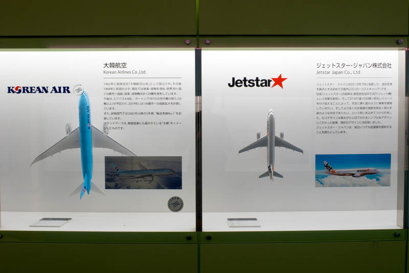 Korean Air and Jetstar