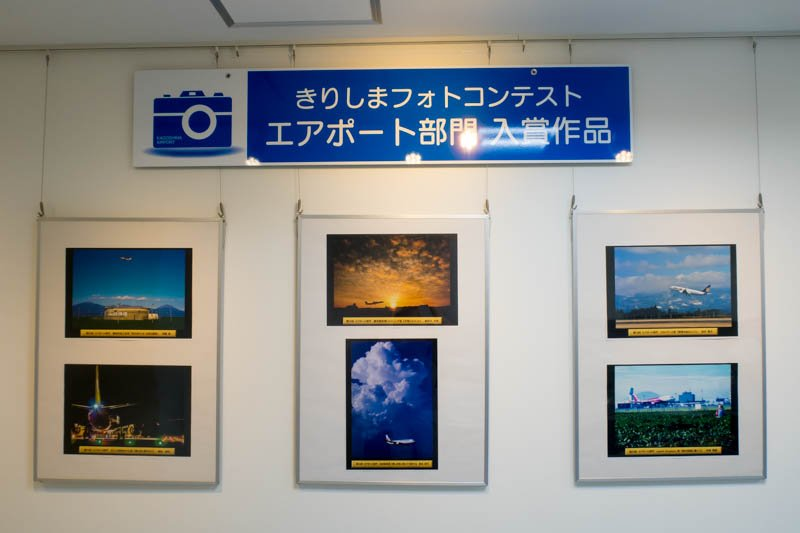 Photo Contest Winners at Kagoshima Airport