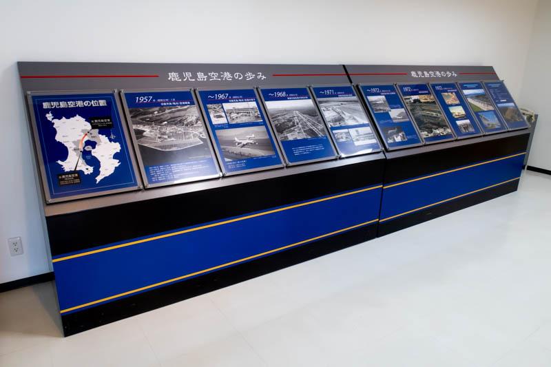Kagoshima Airport History
