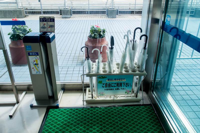 Kagoshima Airport Umbrellas