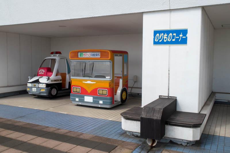 Kagoshima Airport Observation Deck Kids' Rides
