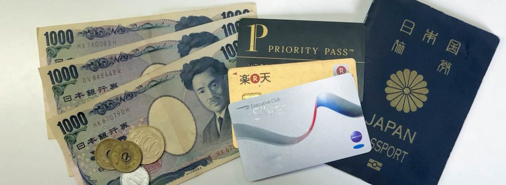 Carrying Your Valuables: Money Belts vs. Neck Wallets vs. Alternatives?