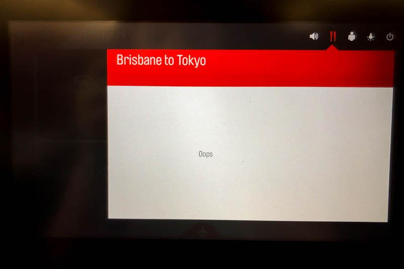 Qantas IFE
