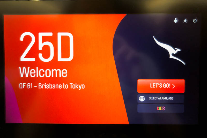 Qantas Flight 61 from Brisbane to Tokyo