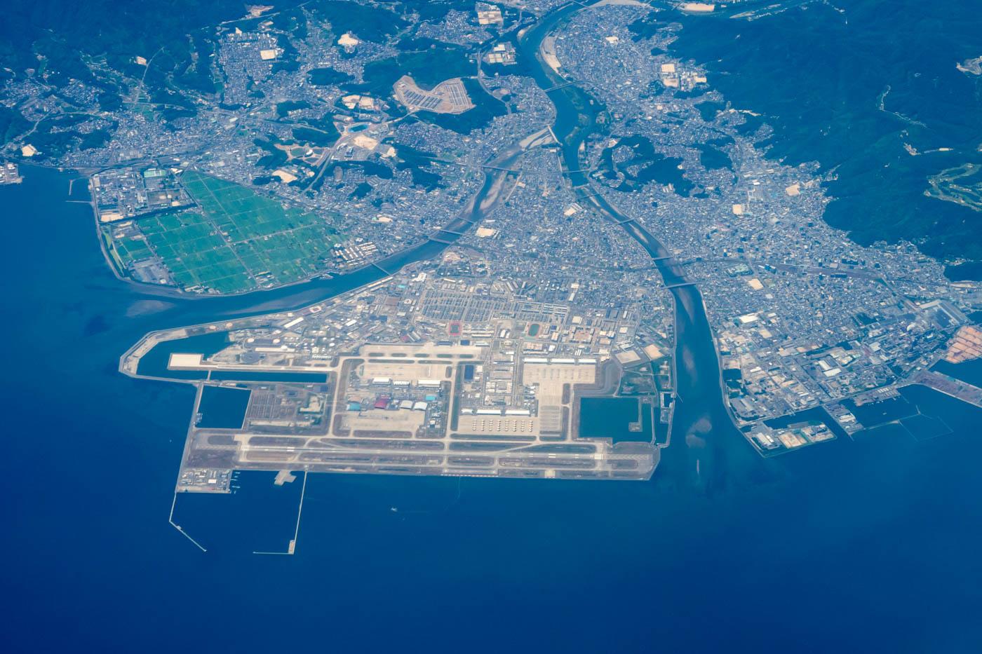 MCAS Iwakuni