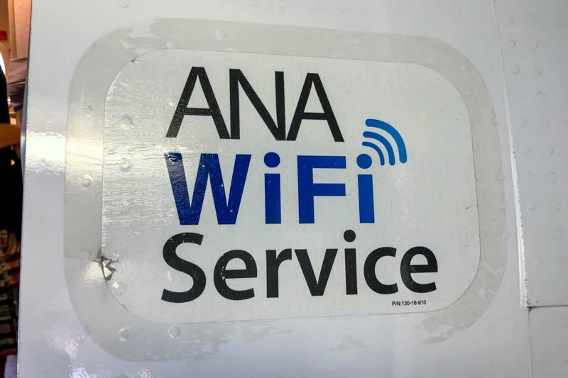 ANA Free Onboard Wi-Fi