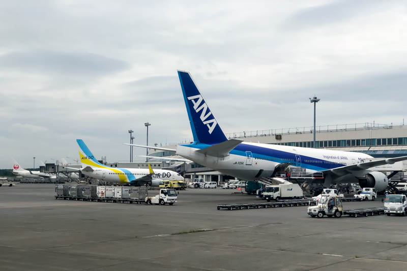Sapporo Airport Terminal