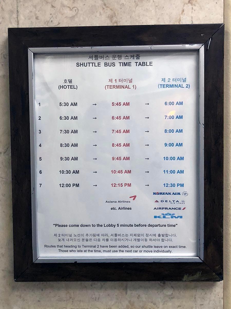 Incheon Airport Hotel Free Shuttle Bus Schedule