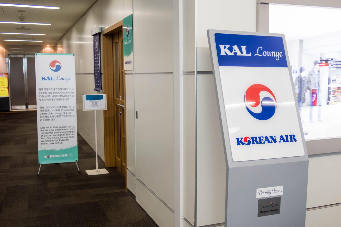 KAL Lounge Fukuoka Entrance