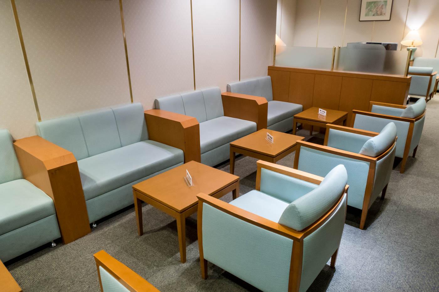 KAL Lounge Fukuoka Seating