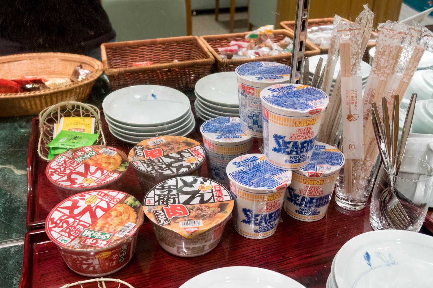 KAL Lounge Fukuoka Cup Noodles