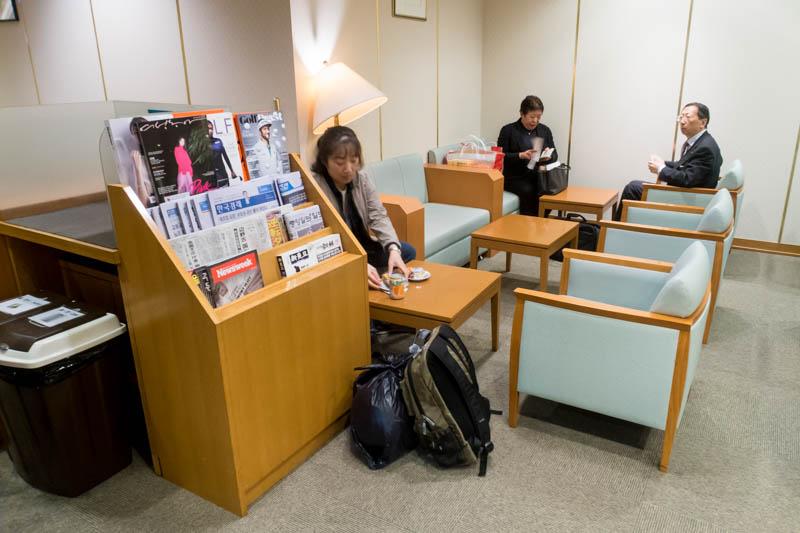 Korean Air Lounge Fukuoka Seating