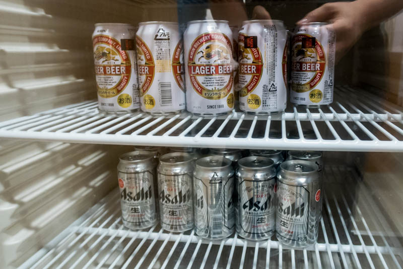 KAL Lounge Fukuoka Beer