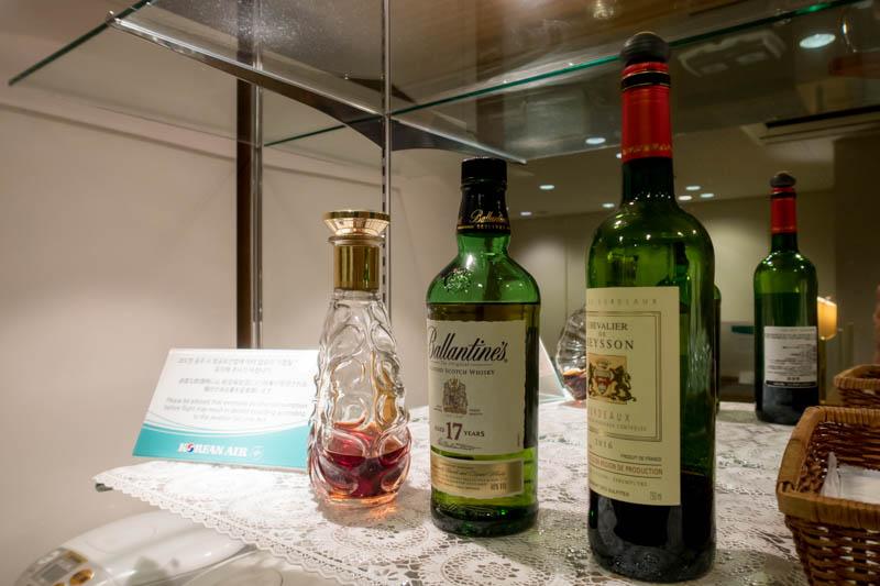 KAL Lounge Fukuoka Liquor