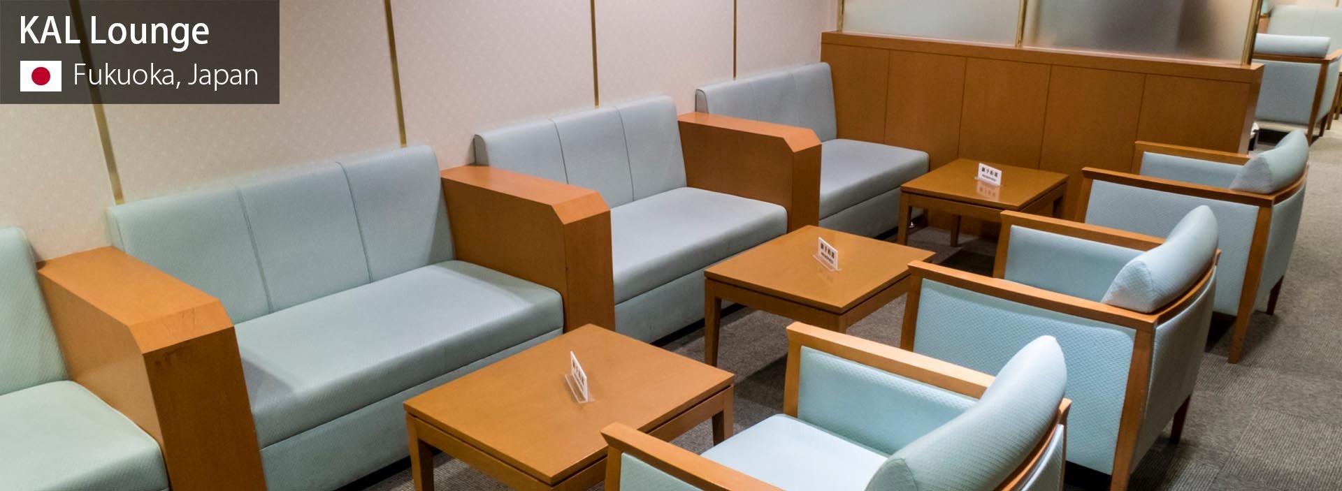 Lounge Review: KAL Lounge at Fukuoka International