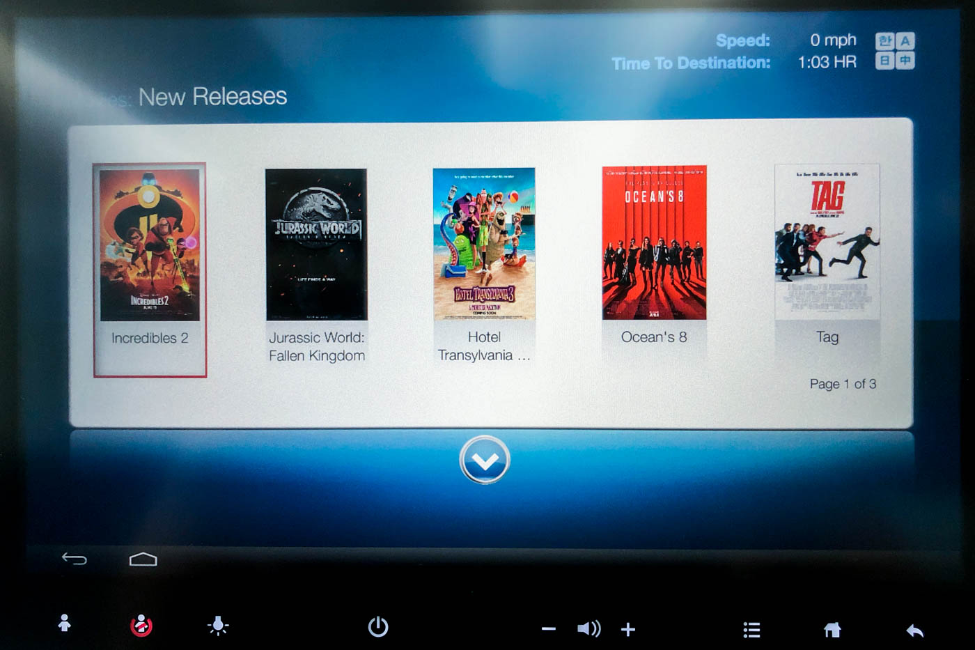 Korean Air In-Flight Entertainment System Movies
