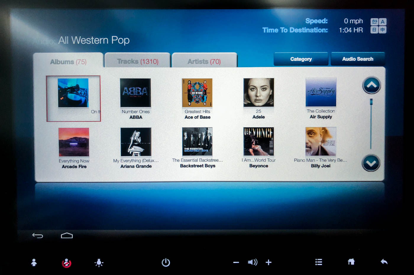 Korean Air In-Flight Entertainment System Music