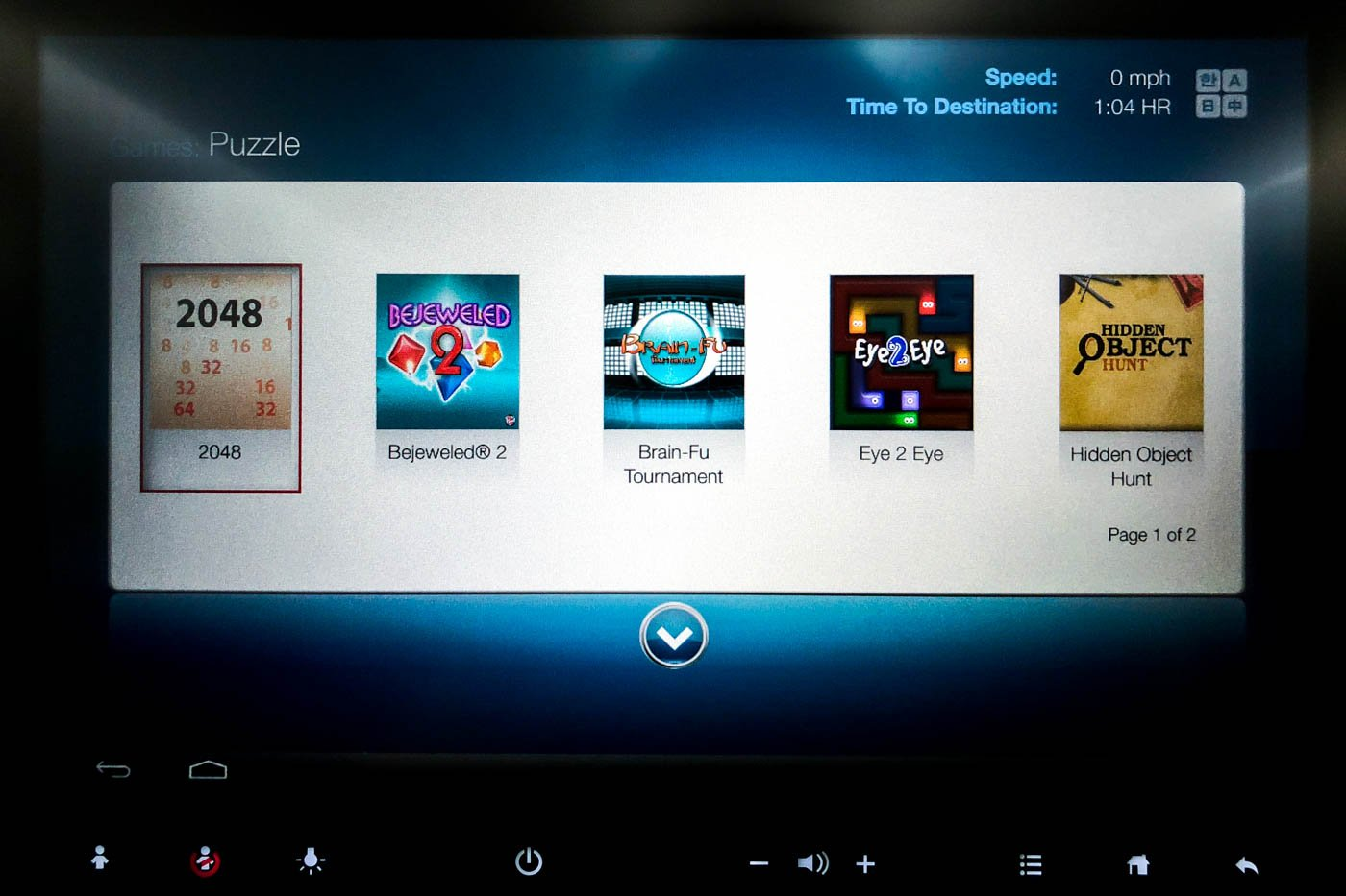 Korean Air In-Flight Entertainment System Games