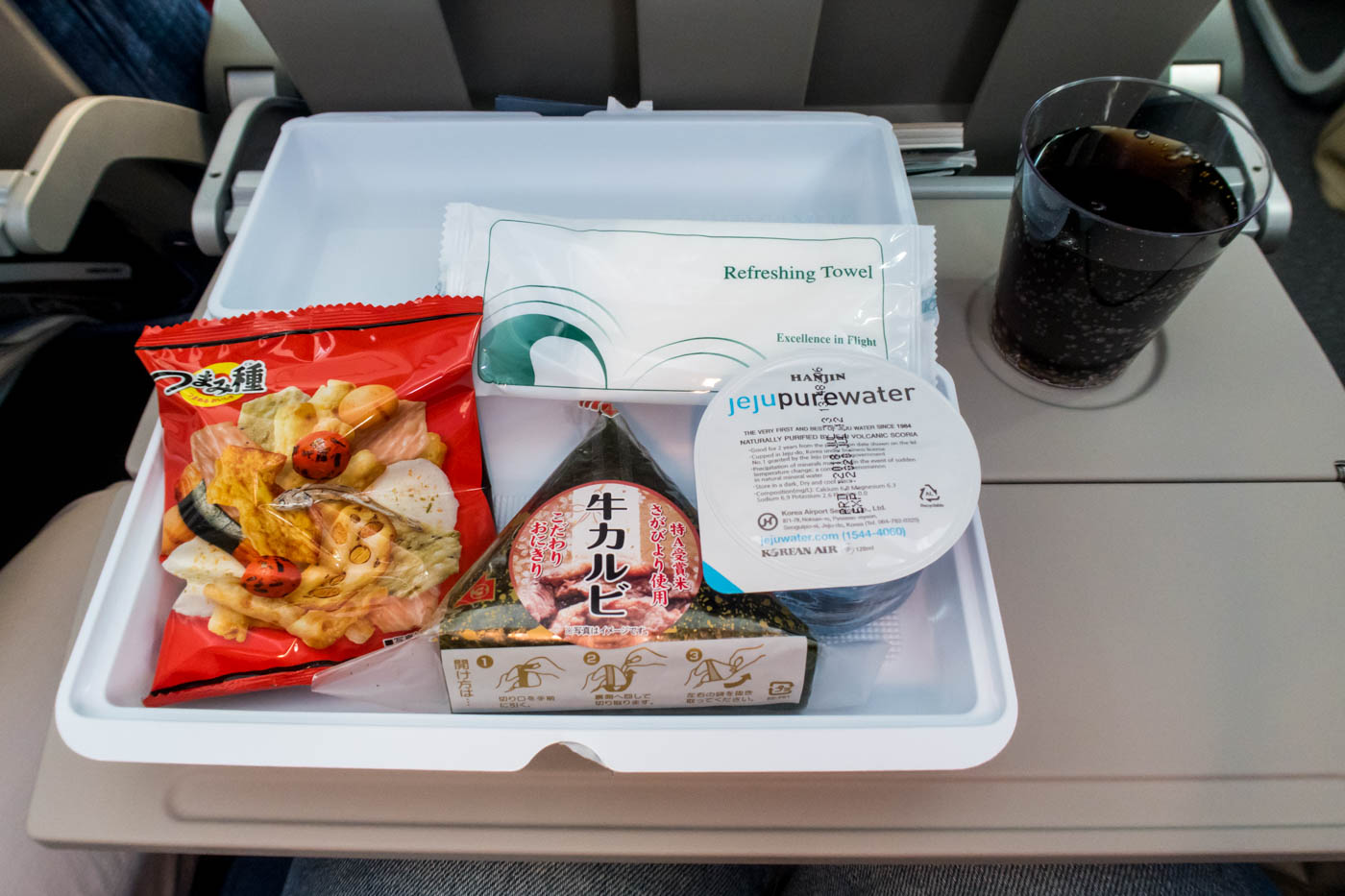 Korean Air Shorthaul Economy Class Meal
