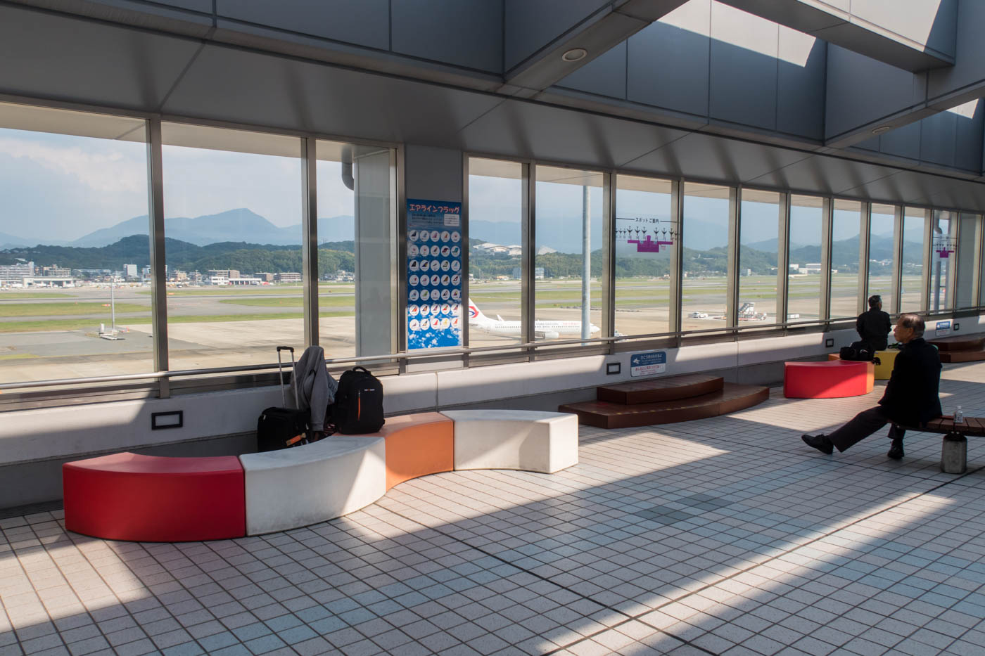 Fukuoka Airport Observation Deck