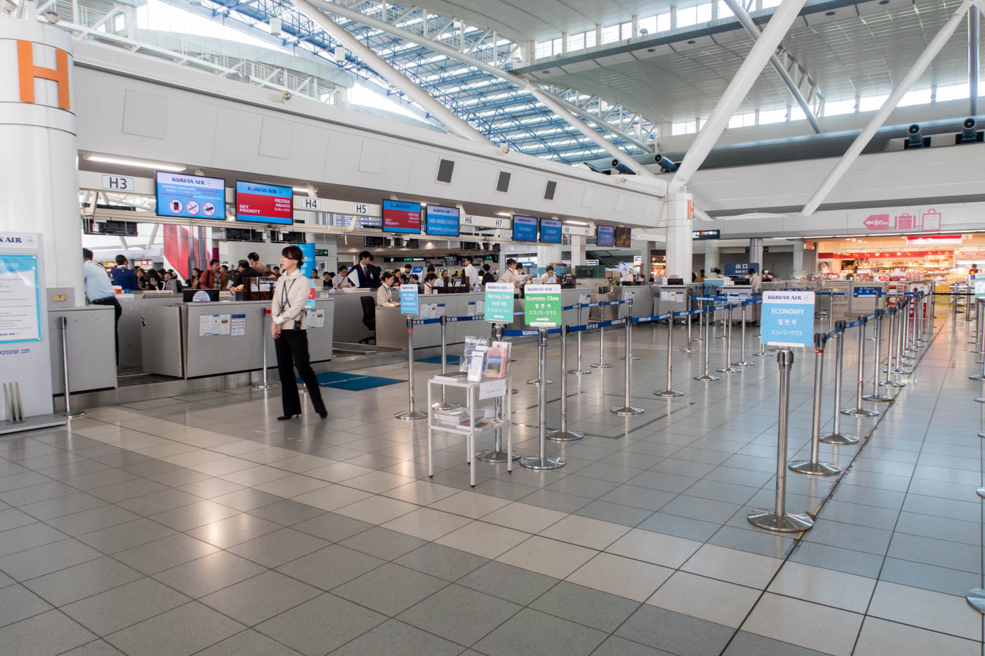 Korean Air Check-in Counters at Fukuoka Airport