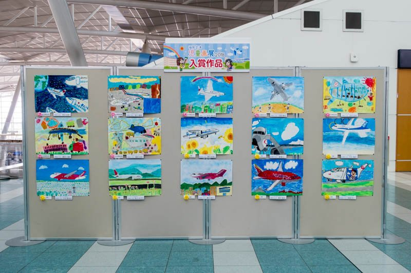 Fukuoka Airport Drawings