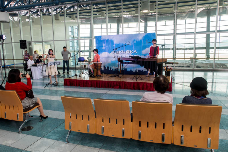 Concert at Fukuoka Airport