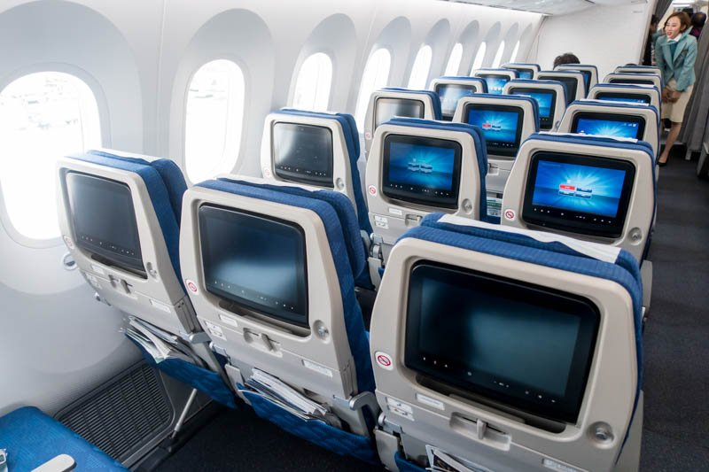Korean Air Boeing 787-9 Economy Class Cabin