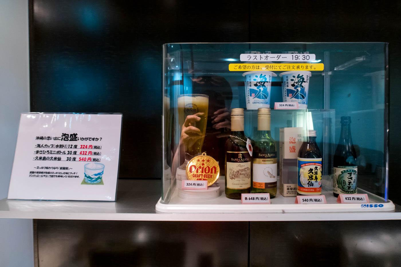 Lounge Hana Okinawa Alcoholic Drinks