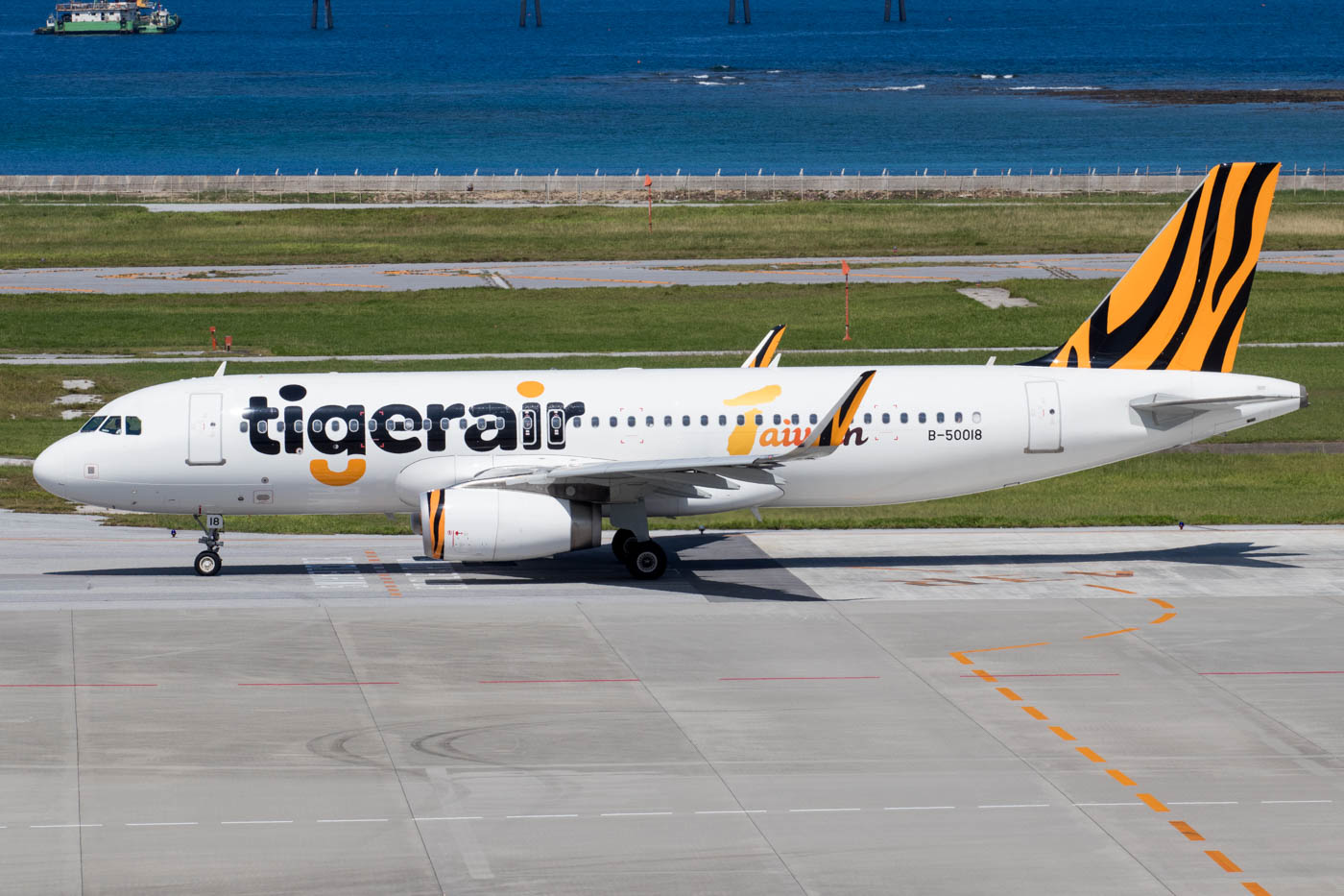 Tigerair Taiwan at Naha Airport