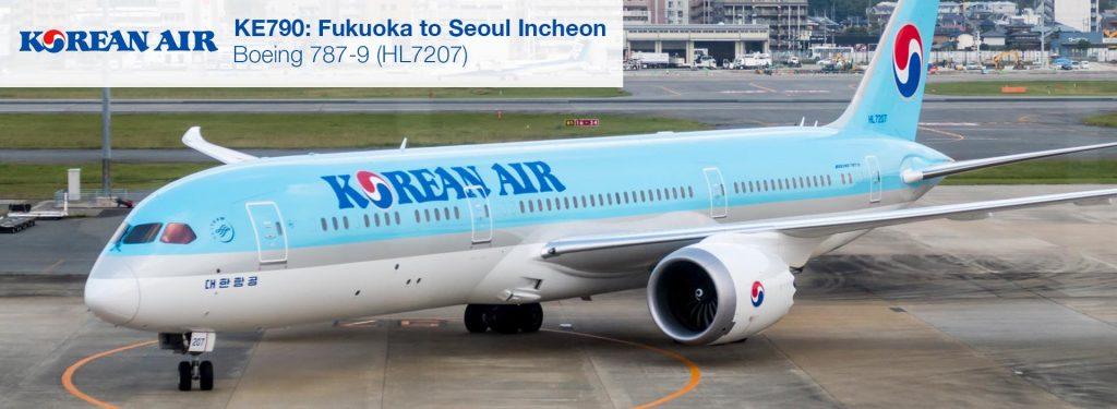 Flight Review: Korean Air 787-9 Economy Class from Fukuoka to Seoul