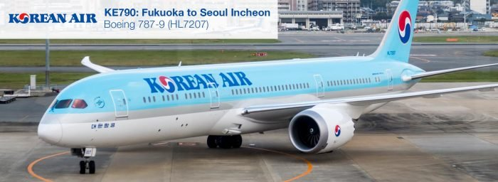 Flight Review: Korean Air 787-9 Economy Class from Fukuoka to Seoul