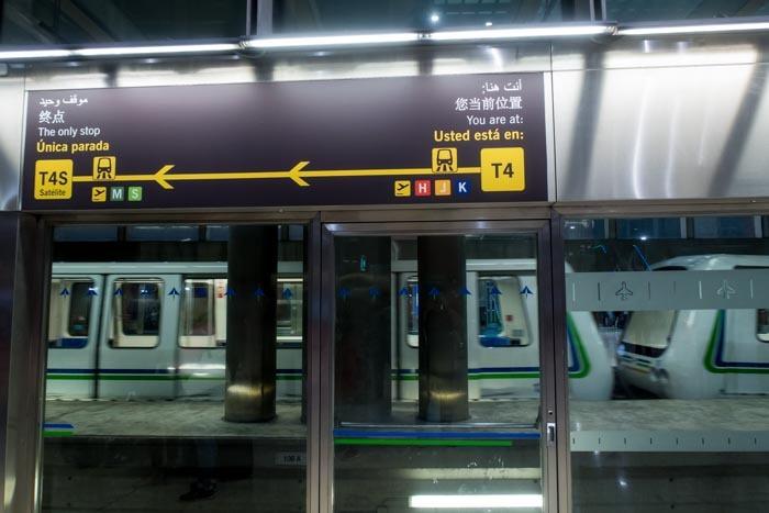 Madrid Barajas Terminal 4S Train